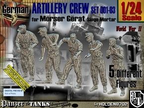 1/24 German Artillery Crew Set001-03 in White Natural Versatile Plastic