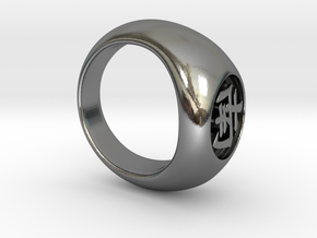 Akatsuki Ring - Kisame / South in Polished Silver: 6 / 51.5