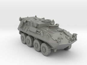 LAV C2 160 scale in Gray PA12