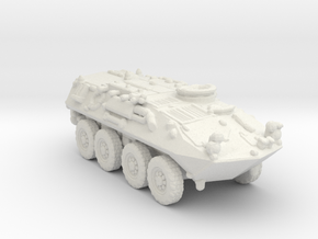 LAV Ma2 160  scale in White Natural Versatile Plastic