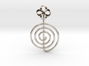 The Infinite Now in Rhodium Plated Brass