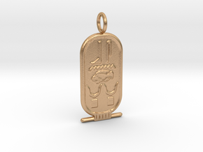 Custom Cartouche SAMPLE in Natural Bronze