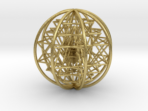 3D Sri Yantra 8 Sided Symmetrical Large in Natural Brass