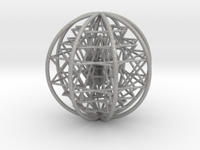 3D Sri Yantra 8 Sided Symmetrical Large in Aluminum