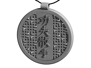 Large Kung Fu San Soo Medallion in Stainless Steel