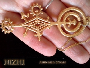 Armenian bronze in Polished Gold Steel
