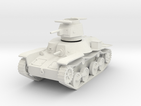 PV48E Type 95 Ha Go Light Tank (1/30) in White Natural Versatile Plastic
