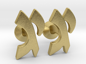 "Hebrew Monogram Cufflinks - ""Yud Gimmel"" in Natural Brass"
