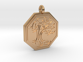 Sacred Tree of Life Octagon Pendant in Polished Bronze
