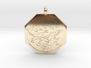 Cat Celtic Octagonal Pendant in 14K Yellow Gold