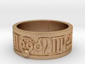 Zodiac Sign Ring Cancer / 21.5mm in Natural Bronze