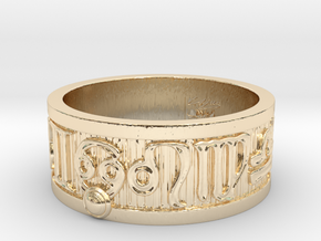 Zodiac Sign Ring Cancer / 21.5mm in 14k Gold Plated Brass