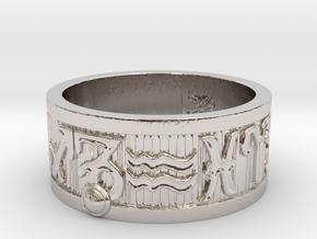 Zodiac Sign Ring Capricorn / 20.5mm in Rhodium Plated Brass