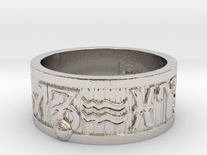 Zodiac Sign Ring Capricorn / 21mm in Rhodium Plated Brass