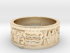 Zodiac Sign Ring Capricorn / 21.5mm in 14K Yellow Gold