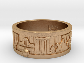 Zodiac Sign Ring Libra / 21.5mm in Natural Bronze