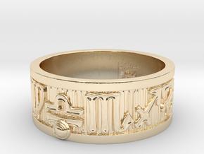 Zodiac Sign Ring Libra / 22.5mm in 14K Yellow Gold