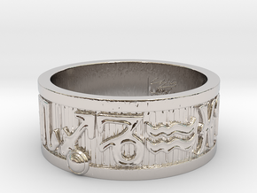 Zodiac Sign Ring Sagittarius / 21.5mm in Rhodium Plated Brass