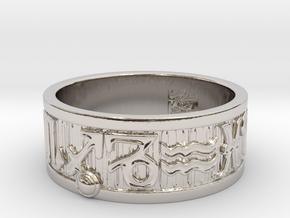 Zodiac Sign Ring Sagittarius / 23mm in Rhodium Plated Brass