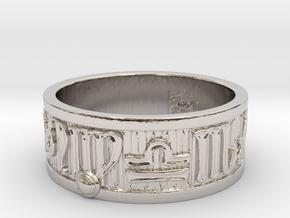 Zodiac Sign Ring Virgo / 23mm in Rhodium Plated Brass