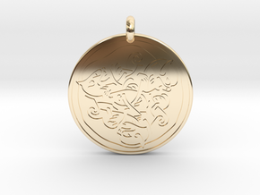 Cat Celtic - Round Pendant in 14k Gold Plated Brass