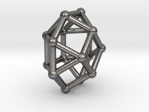 0801 J29 Square Gyrobicupola (a=1cm) #2 in Polished Nickel Steel