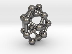 0802 J29 Square Gyrobicupola (a=1cm) #3 in Polished Nickel Steel