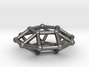 0804 J30 Pentagonal Orthobicupola (a=1cm) #2 in Polished Nickel Steel