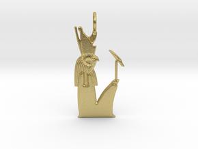 Heru-sa-Aset / Harseisis amulet in Natural Brass