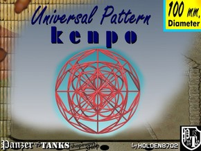 Universal Pattern Kenpo 100mm in White Natural Versatile Plastic