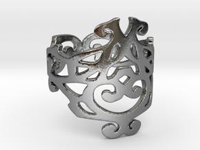 Elizabeth ring (Size 7) in Polished Silver