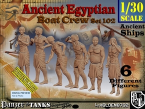 1/30 Ancient Egyptian Boat Crew Set102 in White Natural Versatile Plastic