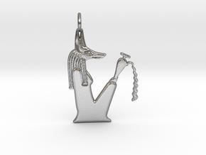 Kebehwet amulet (Jackal version) in Natural Silver