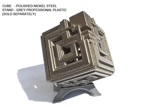 Cube 04 in Polished Nickel Steel