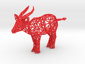 Bongo (adult) in Red Processed Versatile Plastic