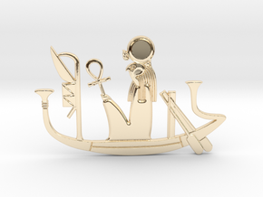 Ra's Solar Barque votive in 14k Gold Plated Brass