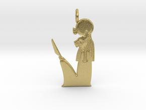 Ra-Mau amulet in Natural Brass