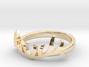 Elk Antler Ring 1 in 14K Yellow Gold: 7 / 54