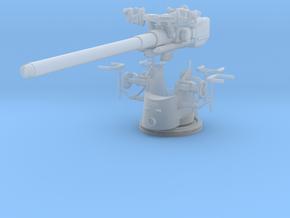 1/50 Uboot 10.5cm/45 Deck Gun in Smooth Fine Detail Plastic