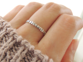 You Are Loved Ring (Multiple Sizes) in Polished Silver: 6 / 51.5