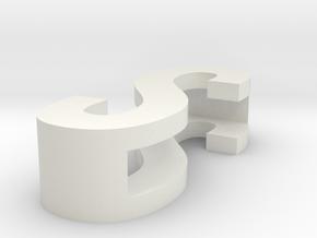 CHOKER SLIDE LETTER S 1⅛, 1¼, 1½, 1¾, 2 inch sizes in White Natural Versatile Plastic: Extra Small