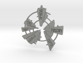 Kabbalistic Amulet 01 - 60mm in Gray PA12