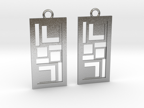 Geometrical earrings no.3 in Natural Silver: Small