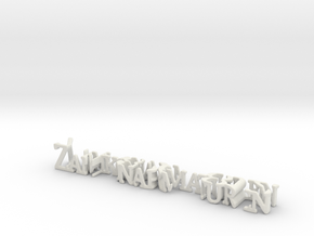 3dWordFlip: Zamkon armaturen/774-826-812 in White Natural Versatile Plastic