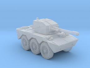 Fox Recon Vehicle 6mm in Smooth Fine Detail Plastic