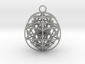 3D Sri Yantra 6 Sided Optimal in Aluminum