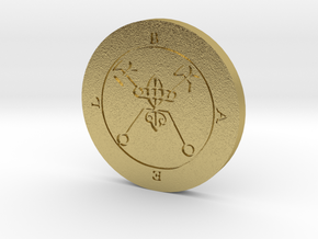 Bael Coin in Natural Brass