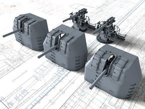 "1/144 RN 4"" MKV P Class Guns Closed Ports x5 in Smooth Fine Detail Plastic"