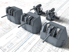 "1/192 RN 4"" MKV P Class Guns x5 in Smooth Fine Detail Plastic"