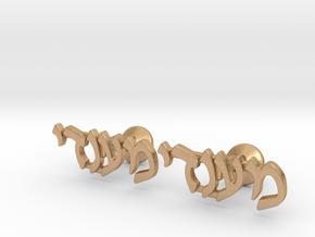 "Hebrew Name Cufflinks - ""Mendy"" in Natural Bronze"